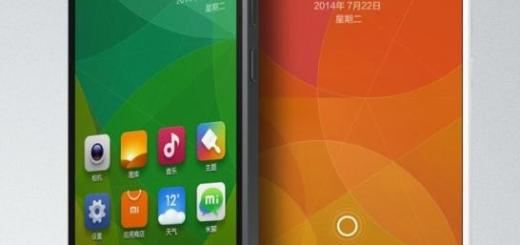 Xiaomi Mi4 India Launch Date