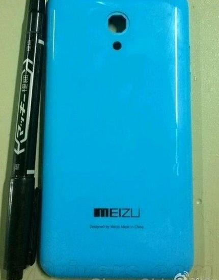 meizu m1 note mini picture