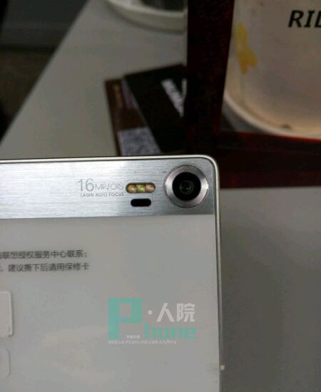 Lenovo Vibe Z3 Pro Photo 4