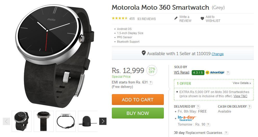 Moto-360atFlipkart