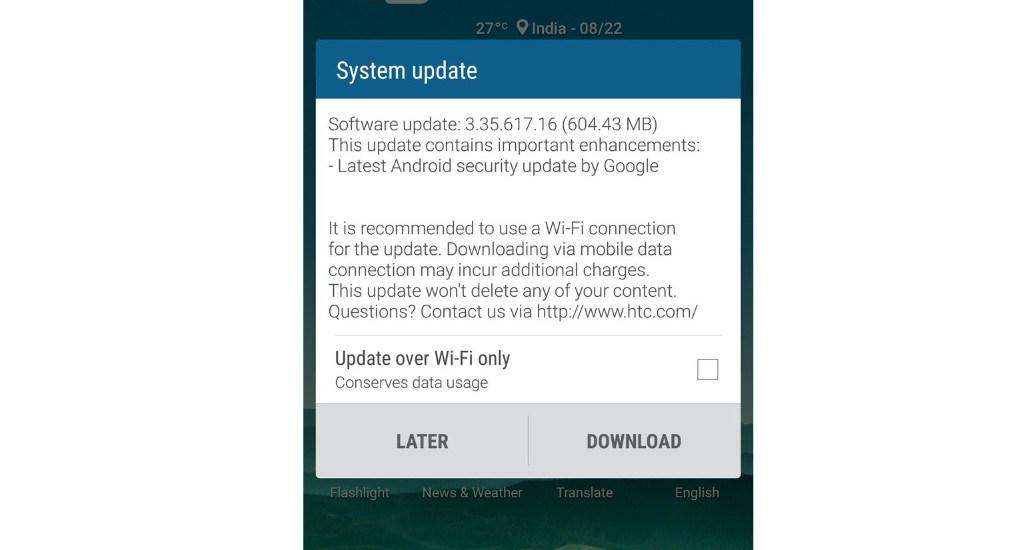 one m9 update