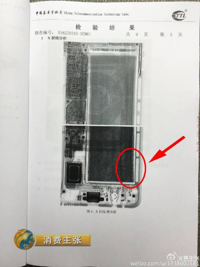 note-7-explosion-report