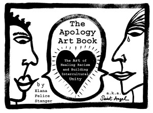 The Apology Art Book Cover YES copy