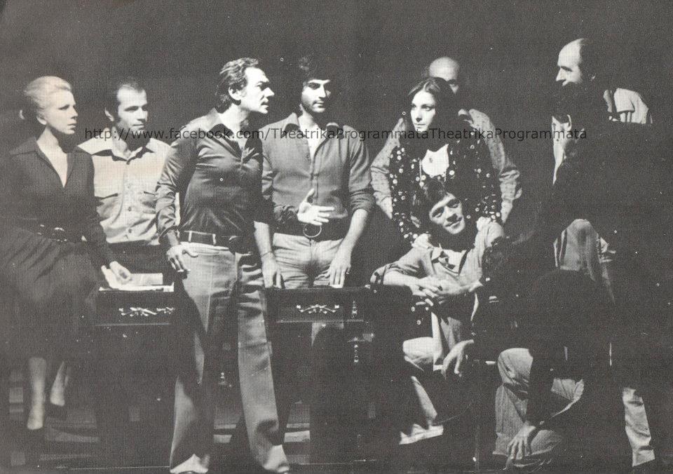 Η ΔΙΚΗ ΤΩΝ ΦΑΚΕΛΛΩΝ ΤΟΥ ΝΤΑΝΙΕΛ ΜΠΕΡΡΙΓΚΑΝ,1974-75,ΘΕΑΤΡΟ ΣΙΝΕΑΚ