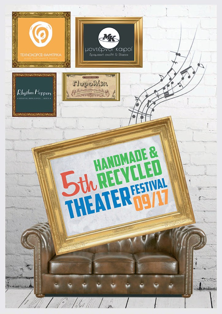 5thFESTIVAL POSTER
