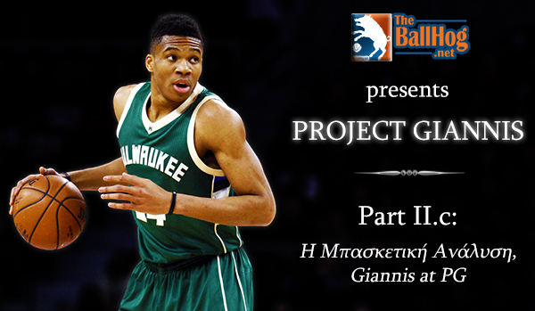 giannis at pg
