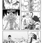 page11 Chosen Xeus