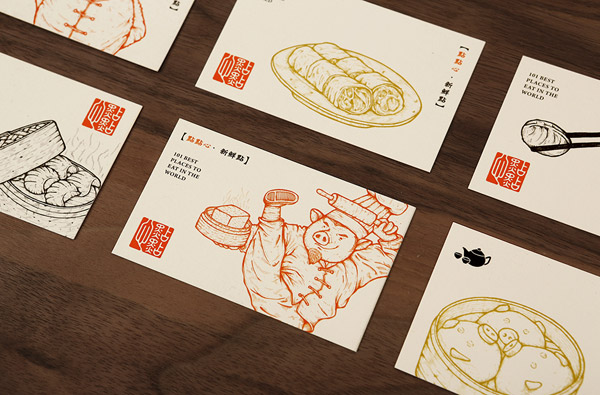 Chinese Restaurant Business Cards - THE BIG AD