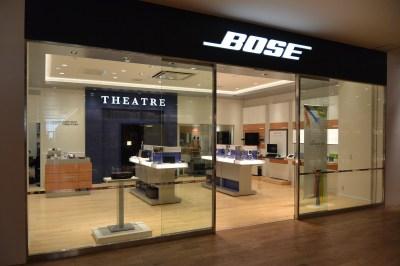 Bose Black Friday 2019 Deals, Sales & Ads