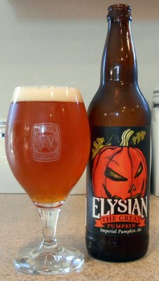 Elysian Brewing The Great Pumpkin