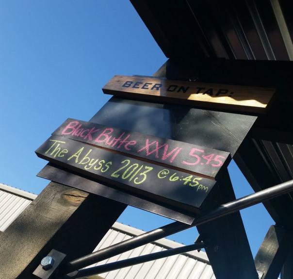 Street Pub Reserve Series