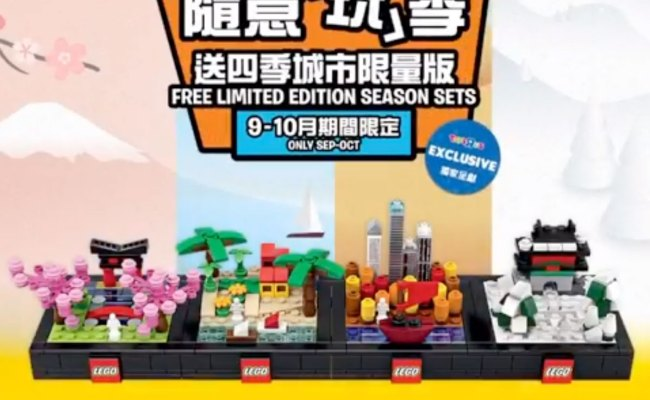 Lego Toys R Us Bricktober 2019 Sets Revealed The Brick Fan