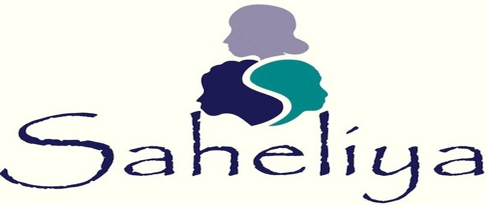 Saheliya logo (1)