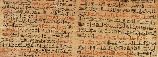 Reading Ancient Texts Responsibly