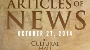 Articles of News/October 27th