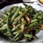 SO Green Beans