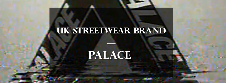The_Daily_Street_Awards_2012_Winners_UK-Streetwear-Brand-1