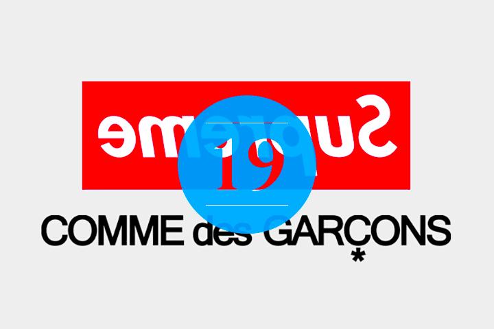 19 Supreme x Comme des Garcons Part 2