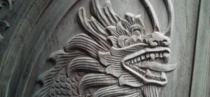 drill-old-school-the-design-sketchbook a bang sue woodcraft soi pracha rat 24 dragon door a