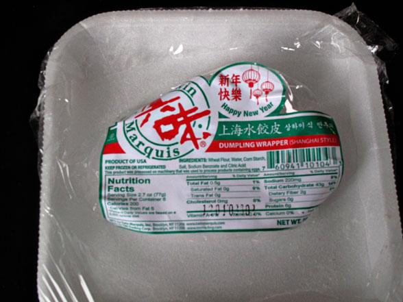 Homemade Dumpling Skin