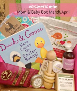 ecocentric mom and baby box review