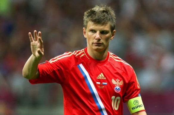 The captain's armband - added pressure for Arshavin