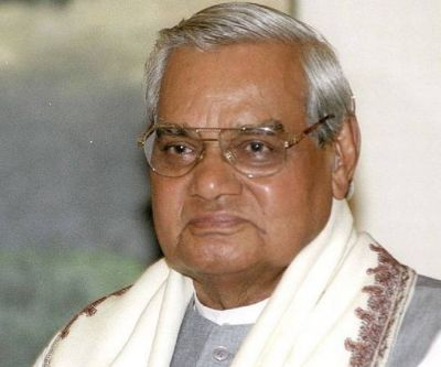 Atal Bihari Vajpayee Biography - Facts, Childhood, Family Life, Achievements