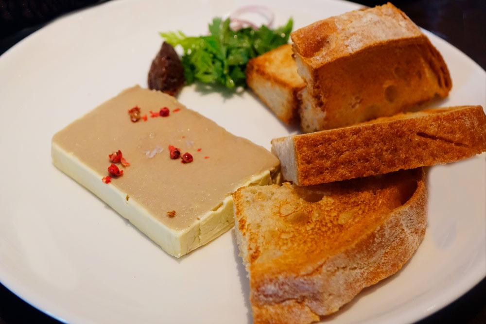 the disgruntled brasserie chicken and duck liver parfait