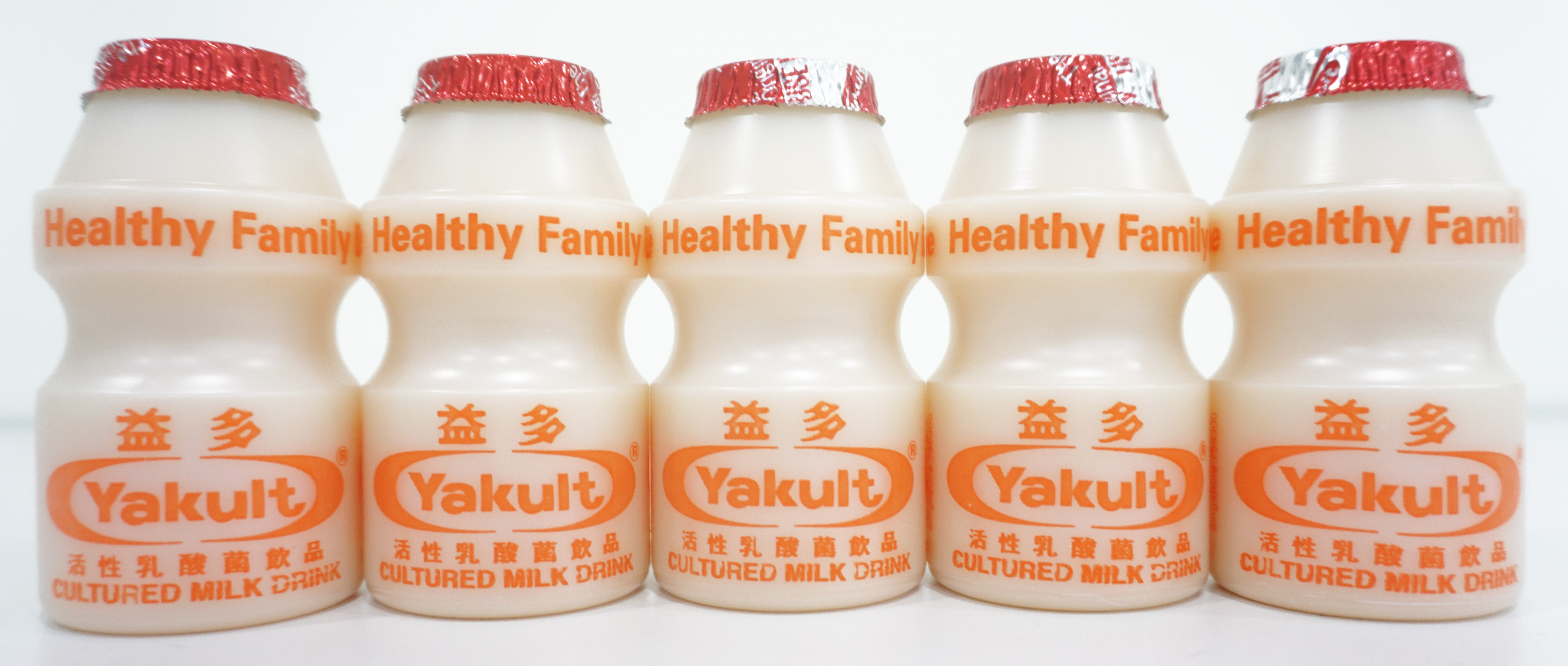 Singapore Yakult Original cropped