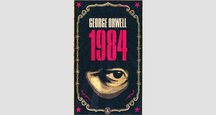 The Orwellian Future is Now