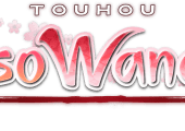 Touhou finally comes to the West as Touhou Genso Wanderer