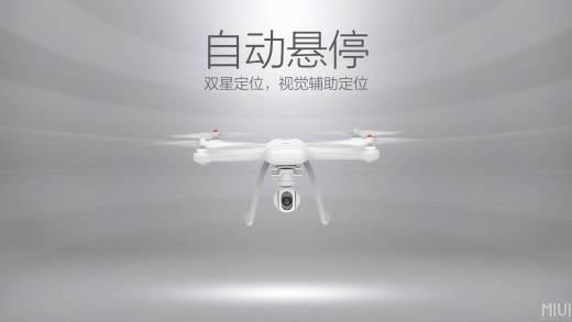 Xiaomi-Mi-Drone_18