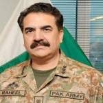 Lt. General Raheel Sharif appointd as new Chief of Army Staff Pakistan