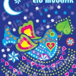 eid_card_FB