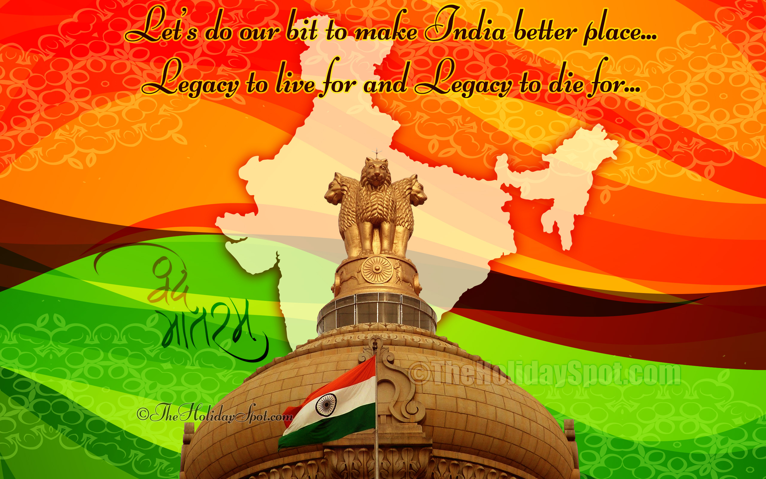 3d Wallpaper Indian Cricket Team 15th August Indian Independence Day Wallpapers