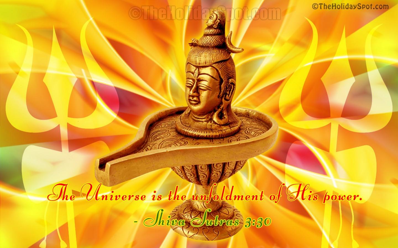Mahadev Animated Wallpaper Shiva Sutra 1440x900