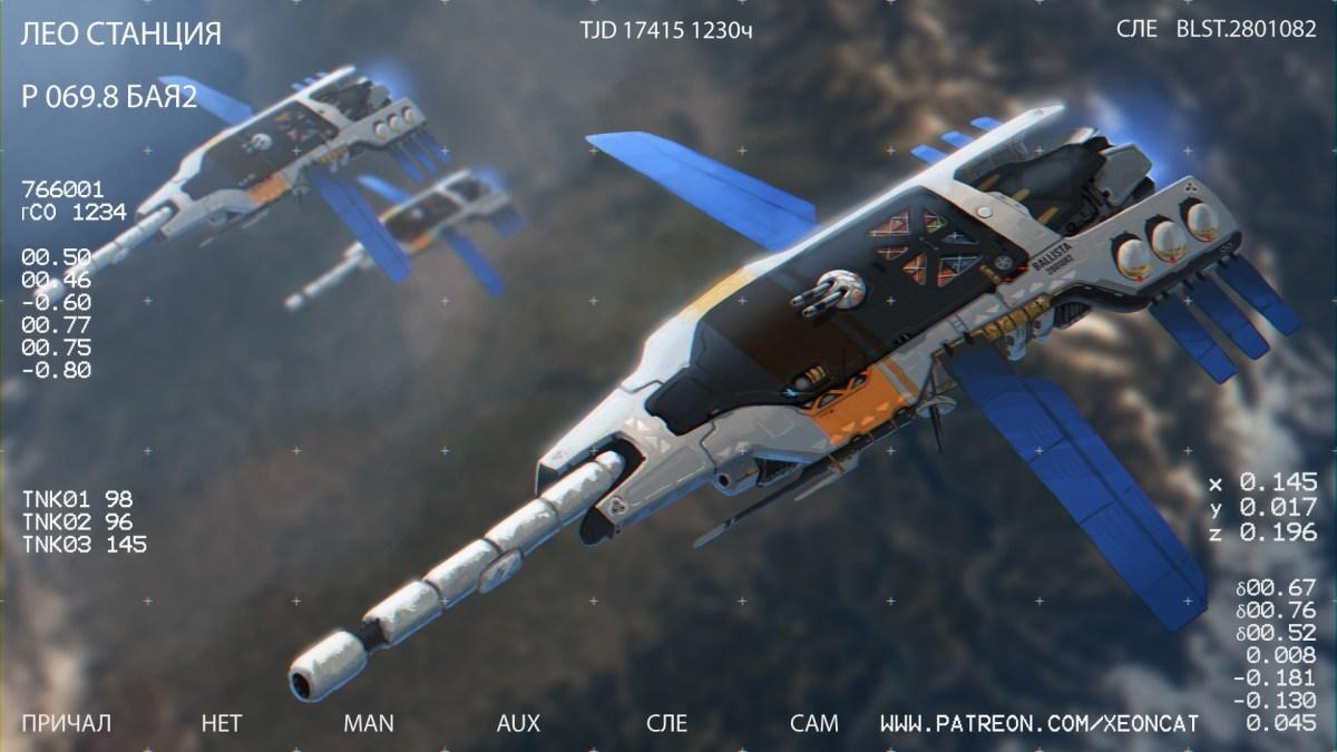 Devlog #12 - Space drifting