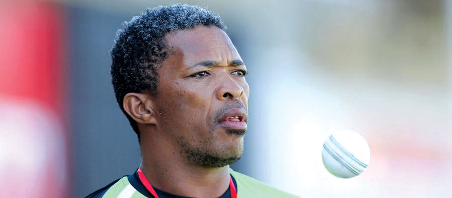 Former South Africa fast bowler Makhaya Ntini might miss out on the vacant Zimbabwe national cricket team coaching job.