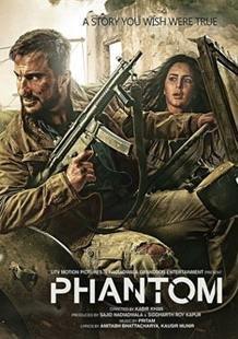 phantom-movie