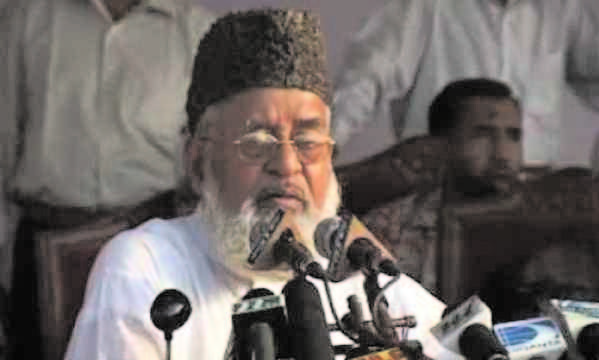 Bangladesh orders top Islamist to hang, fuelling unrest