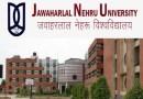 जवाहर लाल नेहरू विश्वविद्यालय में केन्द्र सरकार को बदनाम करने की कोई साजिश रची जा रही है