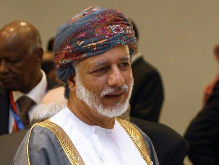 Oman says it opposes union of Gulf states