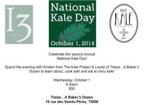 NKD-Invite-2014
