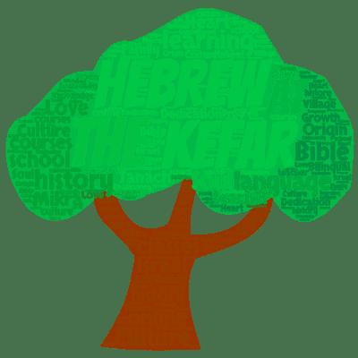 Hebrew Course Logo