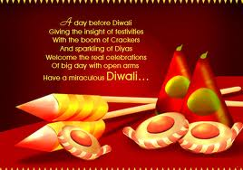Best English SMS for Diwali