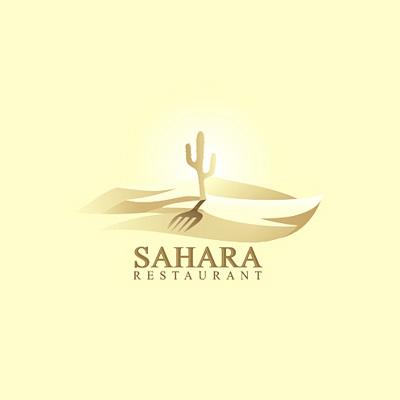 Sahara Restaurant Logo Logo Design Gallery Inspiration LogoMix