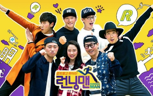 Running Man, The Most Successful South Korean Variety Show Shutting Down Permanently