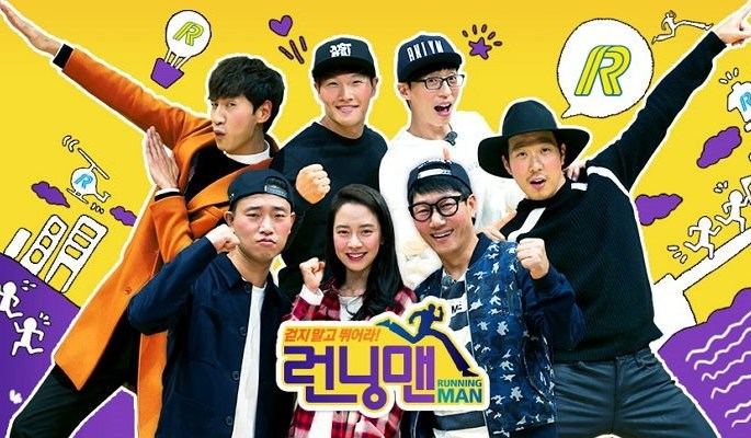 Running Man Cancellation Aborted, Will Continue Airing With Its 6 Members
