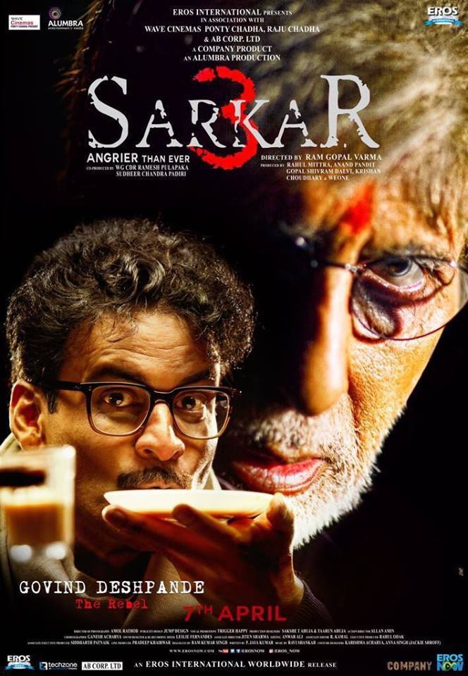 SARKAR 3 Amitabh Returns As The Godfather