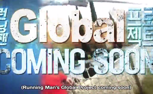 Running Man Ep 350 Global Project Coming Soon